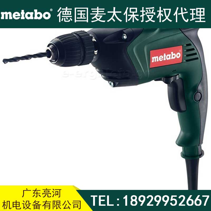 metabo麦太保 手电钻 BE4006 400w 6mm