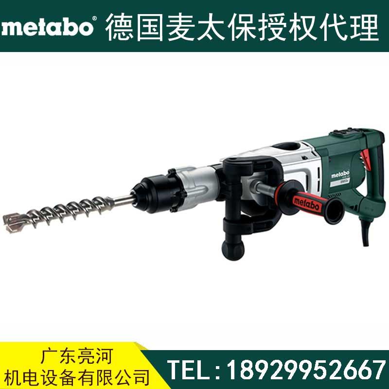 metabo麦太保 电锤 KHE96 1700w