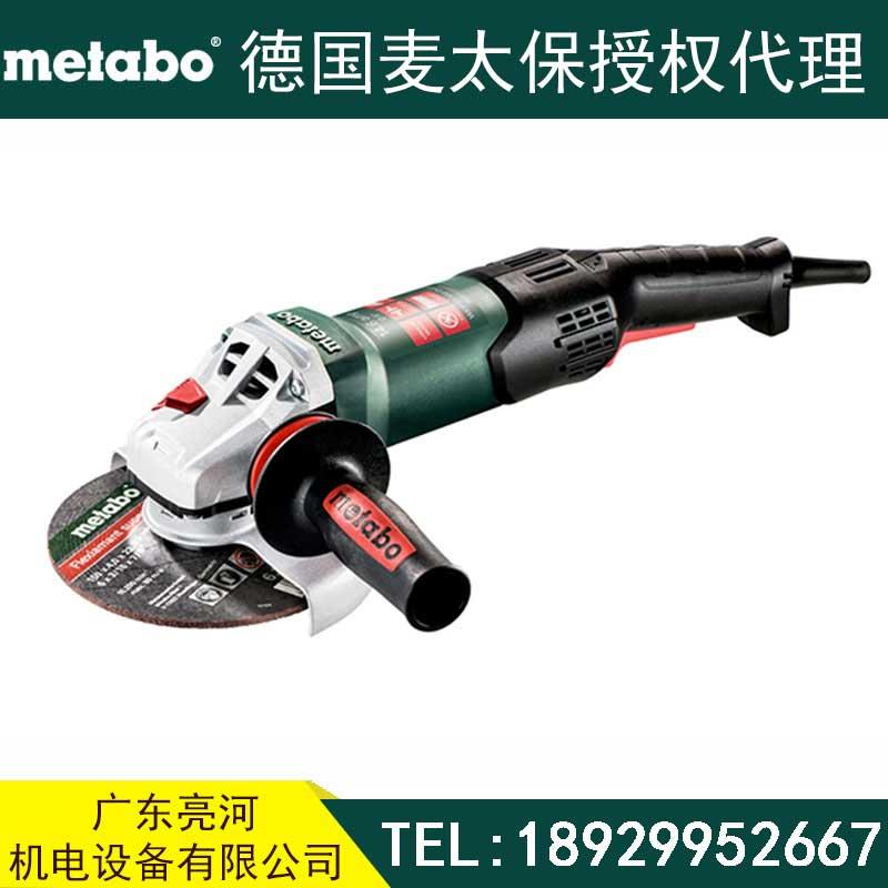 metabo麦太保角磨机 WE 17-150 Quick RT
