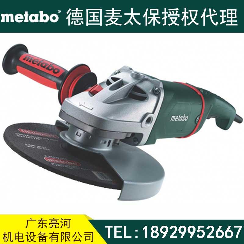 metabo麦太保角磨机 WXLA 24-230 Qui
