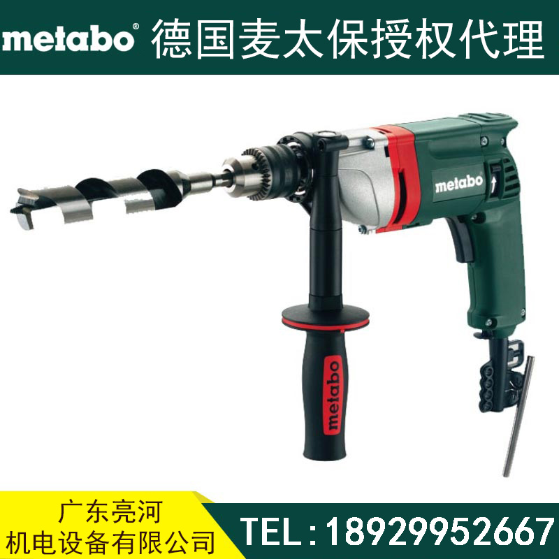 metabo麦太保 手电钻 BE75-16 750w