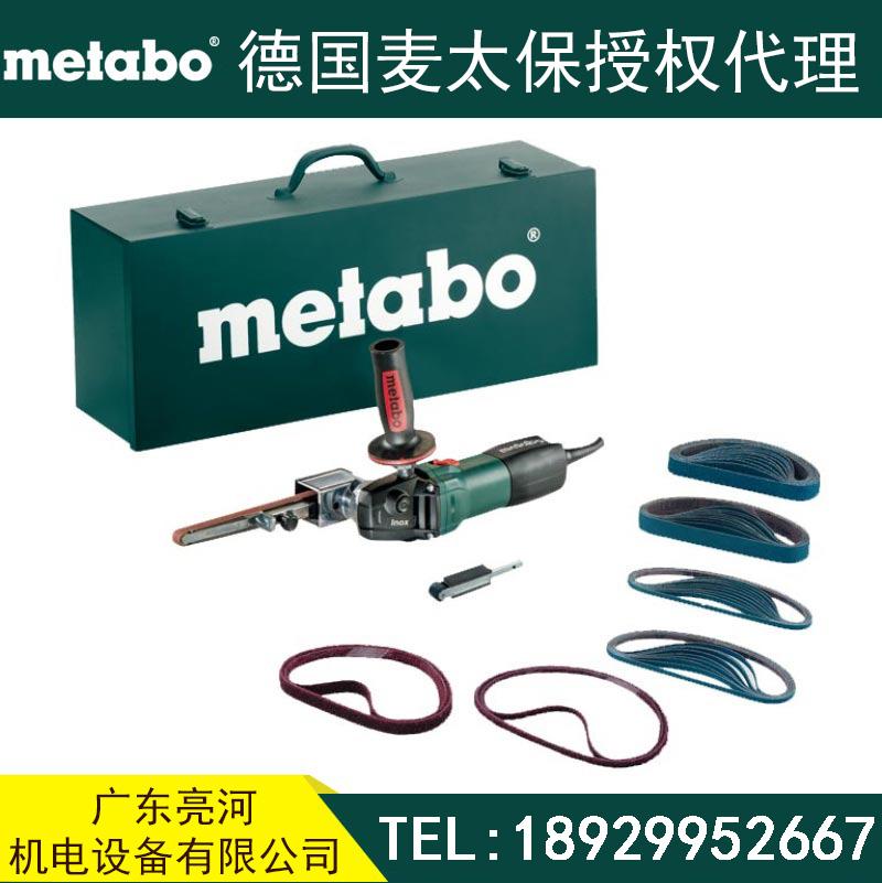 metabo麦太保 BFE9-20 Se