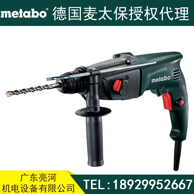 metabo麦太保 电锤 BHE2442 760w 24mm