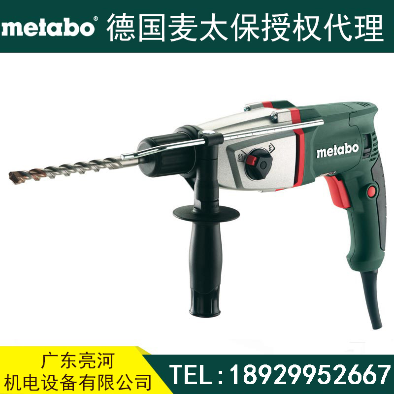 metabo麦太保 电锤 BHE2643 810w 26mm