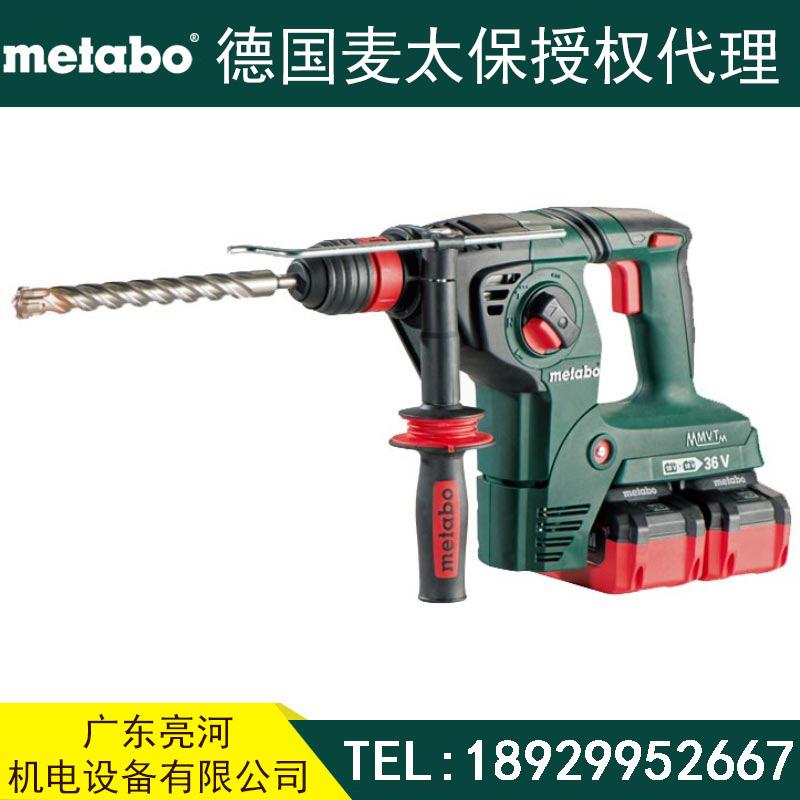 metabo麦太保 KHA36-18LTX 32 充电电锤 36v锂电池