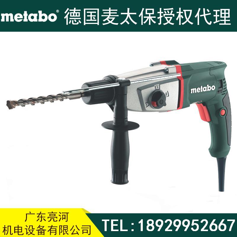 metabo麦太保 电锤 KHE2643 810w 26