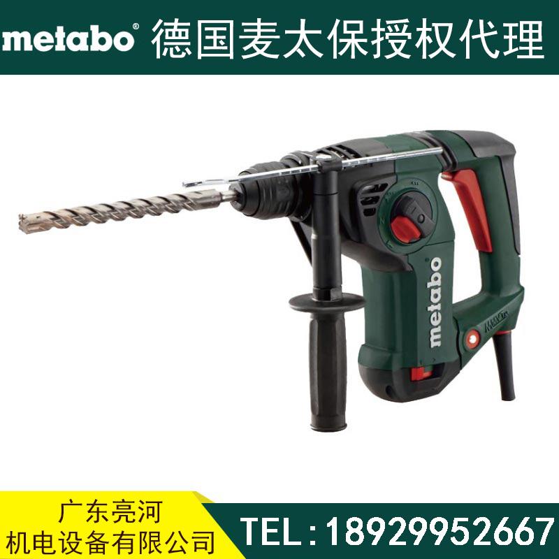 metabo麦太保 电锤 KHE3250 800w 32