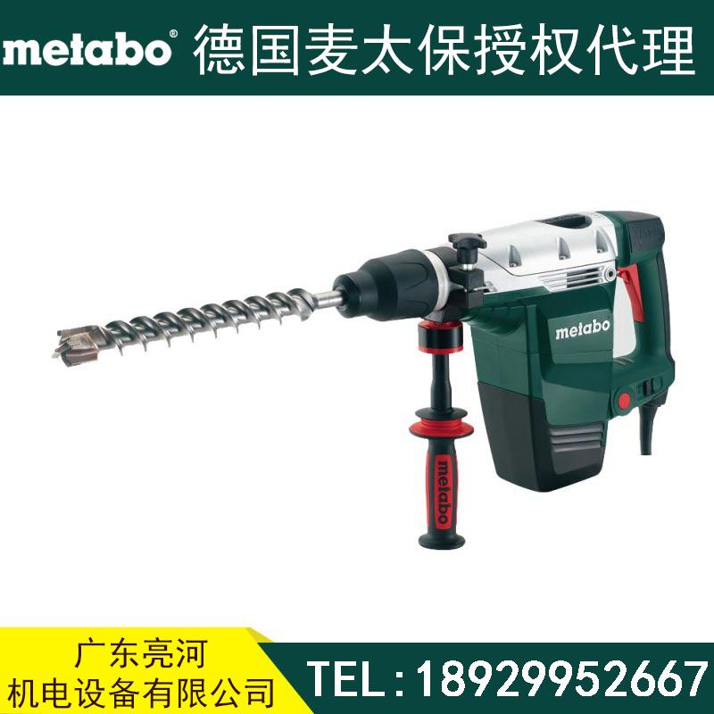 metabo麦太保 电锤 KHE76 1500w