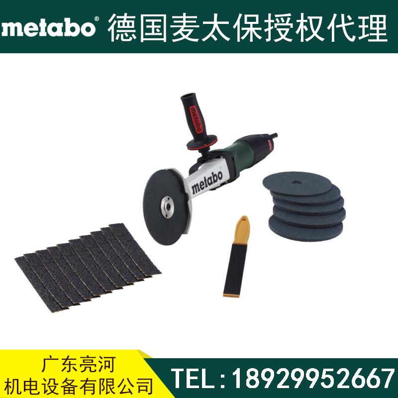 metabo麦太保 KNSE 9-150 Set 边角打磨机套装