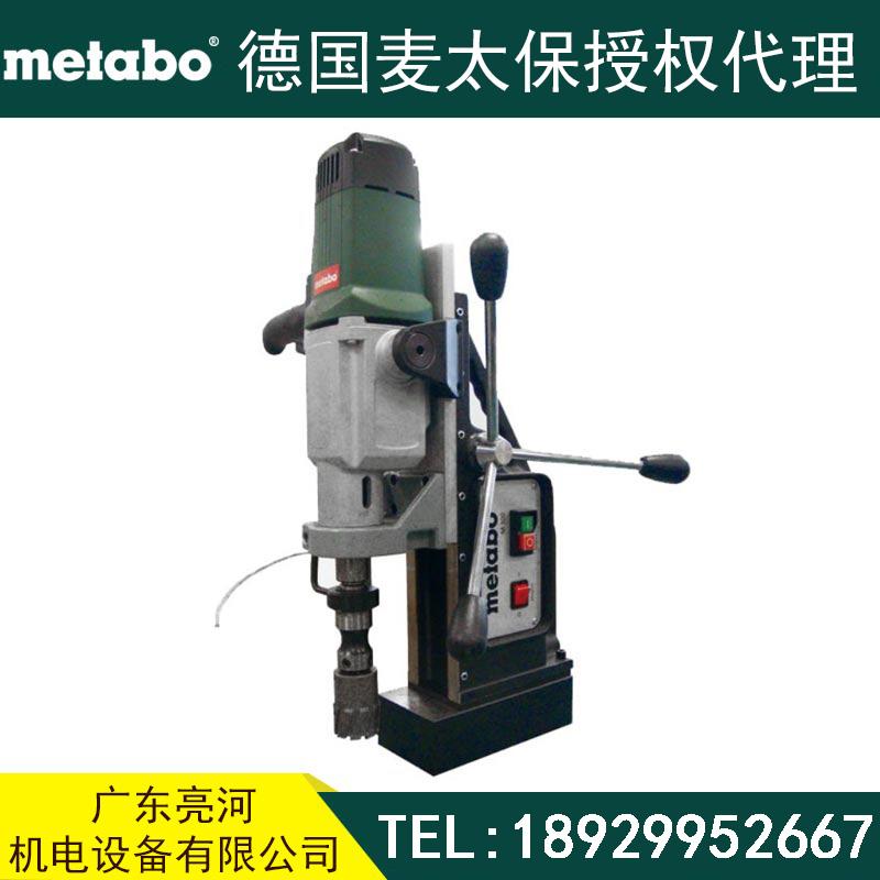 metabo麦太保 磁座钻 MAG100(B32/3+M