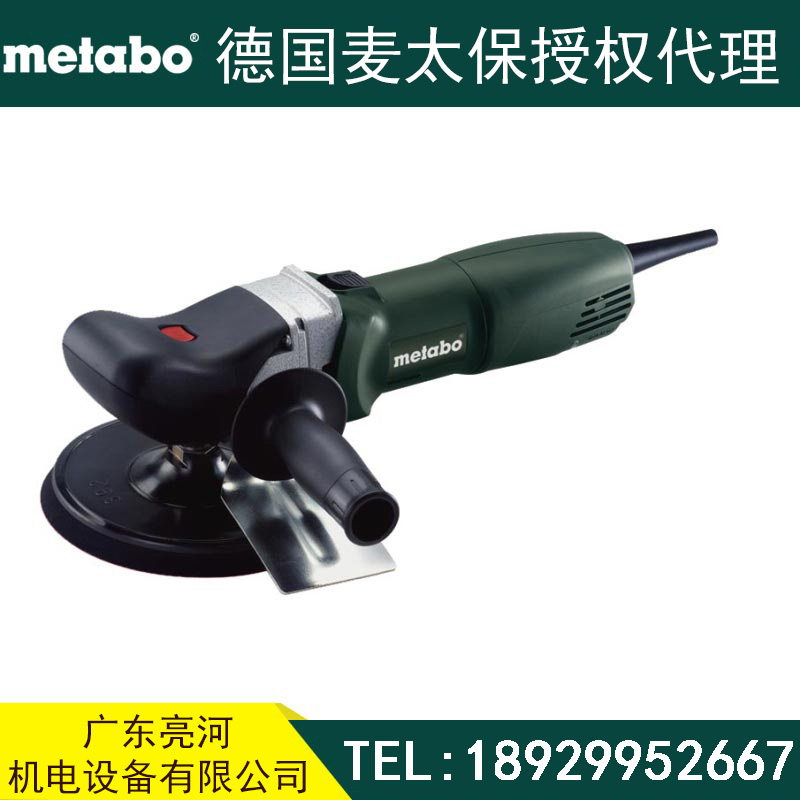metabo麦太保 PE12-175 圆