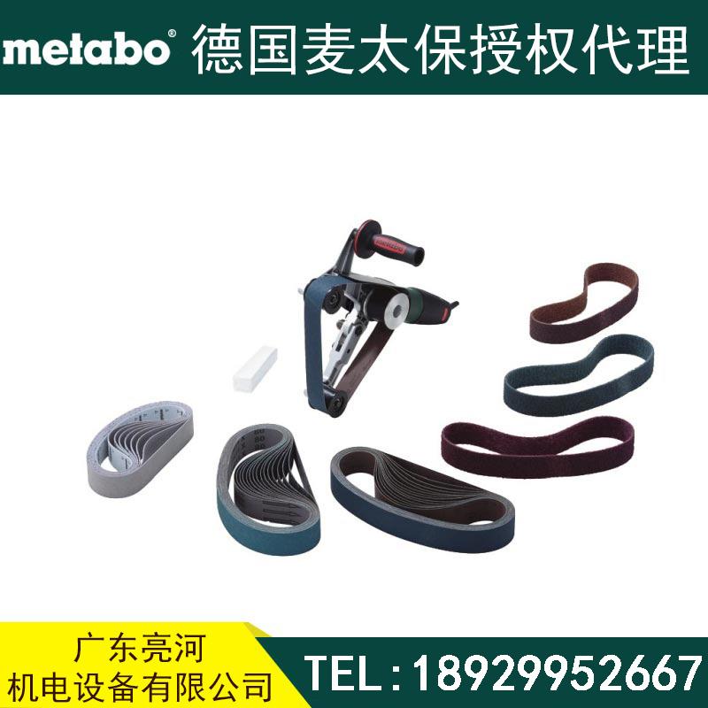 metabo麦太保 RBE 15-180 Set 管道打