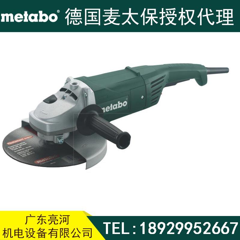 metabo麦太保角磨机 W21180