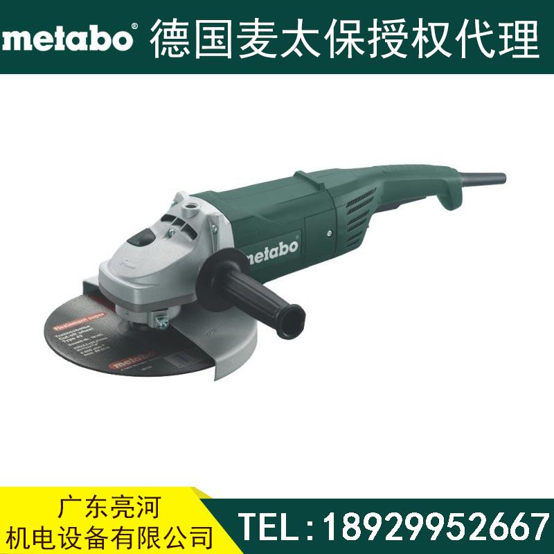 metabo麦太保角磨机 W20230