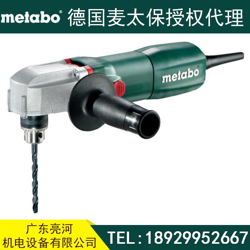 metabo麦太保 手电钻 WBE700 直角电钻