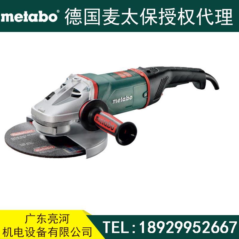 metabo麦太保角磨机 WEA 26-230 MVT