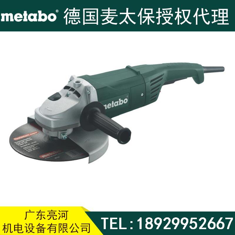 metabo麦太保角磨机 WX22230